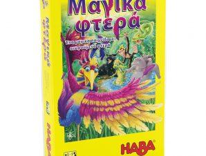 Haba Επιτραπέζιο Τα μαγικά φτερά