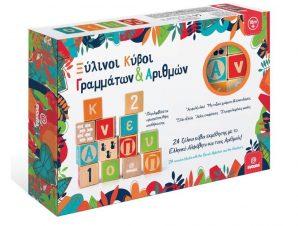 Svoora ξύλινοι κύβοι δημιουργίας λέξεων αριθμών σχημάτων και πράξεων