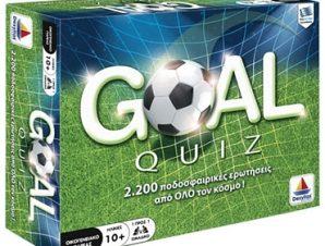 Goal Quiz