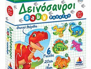 Παιδικό παζλ Δεινόσαυροι