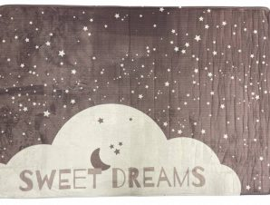 Παιδικό χαλι Όνειρα Γλυκα 100cmX150cm